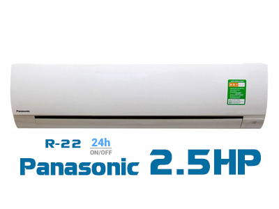 Panasonic 2.5HP KC24QKH-8