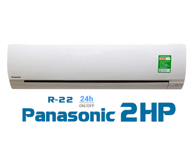 Panasonic 2HP KC18QKH-8